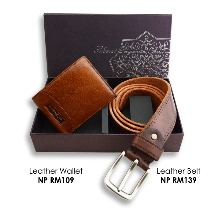 Extreme Leather Wallet Gift Set with Belt